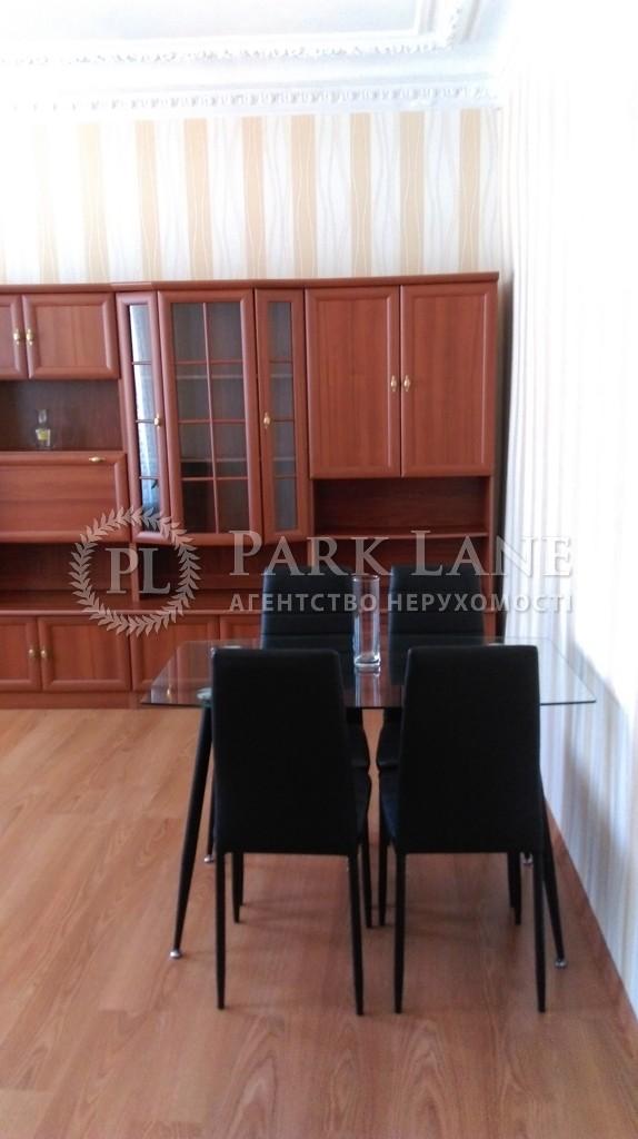 Квартира вул. Антоновича (Горького), 7в, Київ, X-22095 - Фото 18