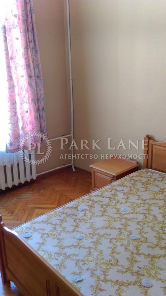 Квартира вул. Антоновича (Горького), 7в, Київ, X-22095 - Фото 22