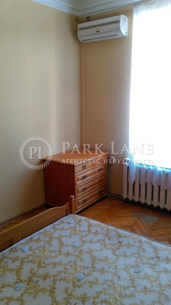 Квартира вул. Антоновича (Горького), 7в, Київ, X-22095 - Фото 23