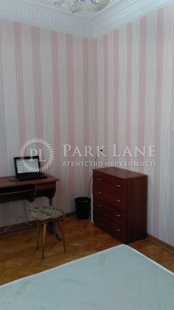 Квартира вул. Антоновича (Горького), 7в, Київ, X-22095 - Фото 24