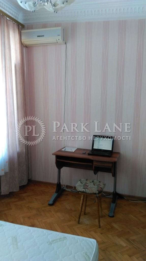 Квартира вул. Антоновича (Горького), 7в, Київ, X-22095 - Фото 26