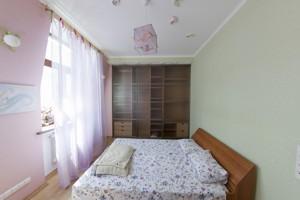 Квартира Z-1003046, Сечевых Стрельцов (Артема), 58/2в, Киев - Фото 15