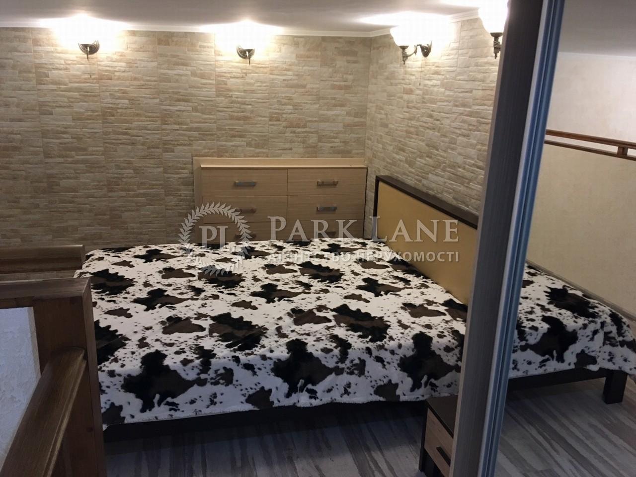 Квартира ул. Хмельницкого Богдана, 26, Киев, Z-185306 - Фото 10