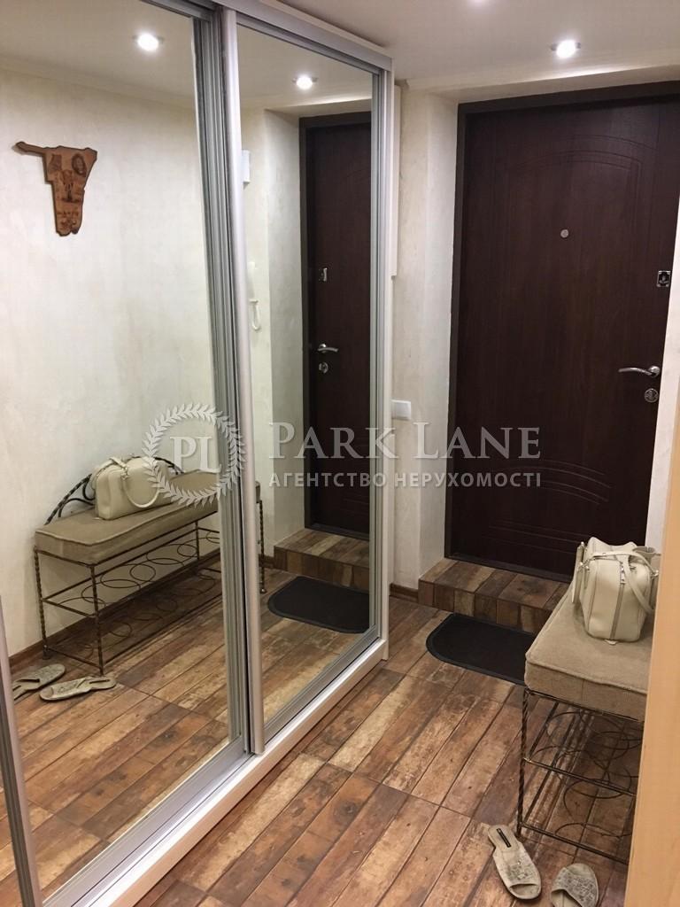 Квартира ул. Хмельницкого Богдана, 26, Киев, Z-185306 - Фото 11