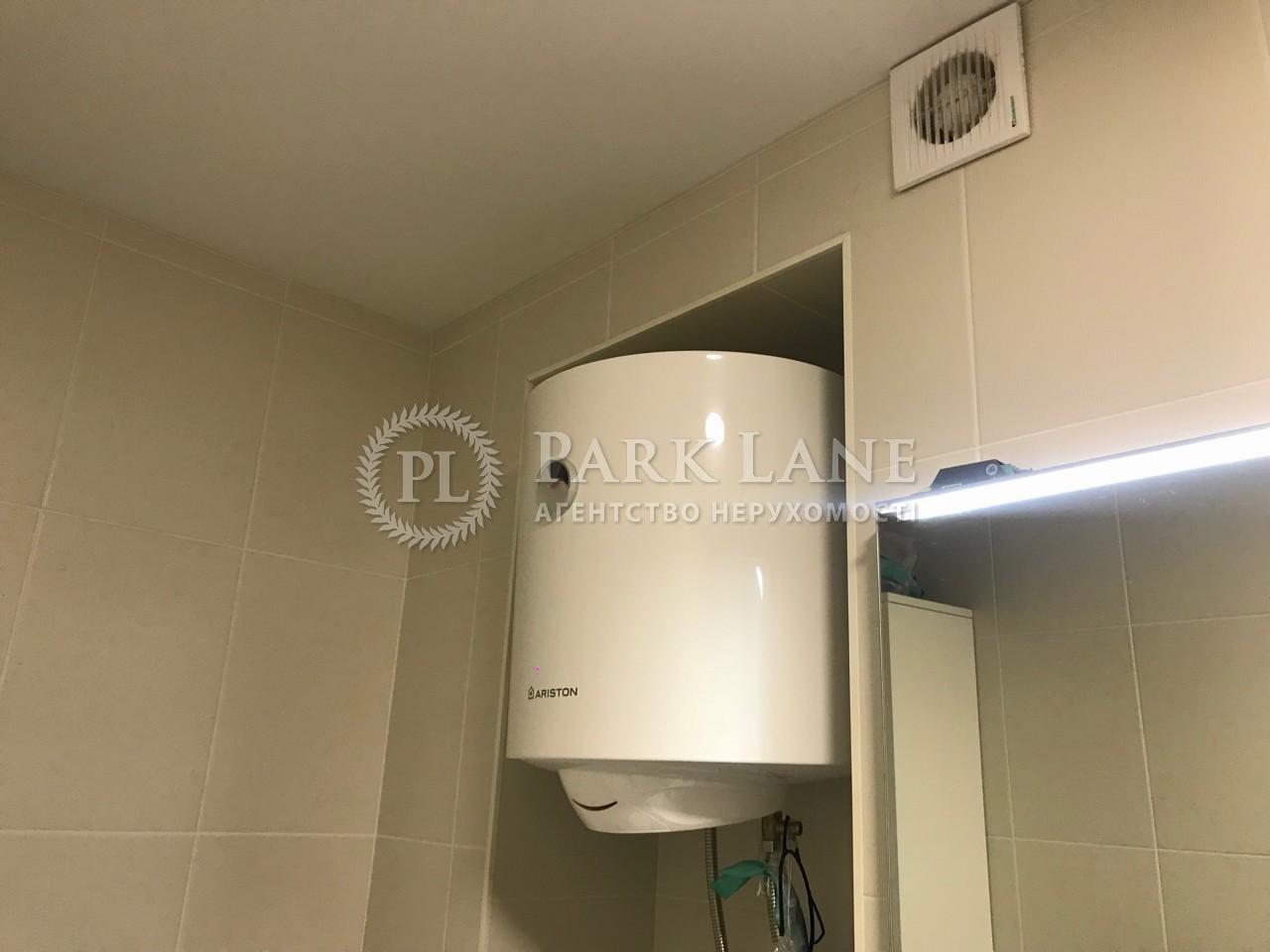Квартира вул. Ломоносова, 36а, Київ, B-95705 - Фото 8