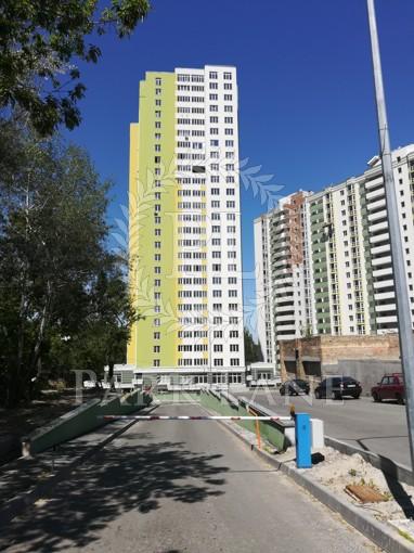 Квартира Герцена, 32, Киев, J-29420 - Фото