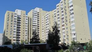Квартира Z-711137, Харьковское шоссе, 58а, Киев - Фото 1