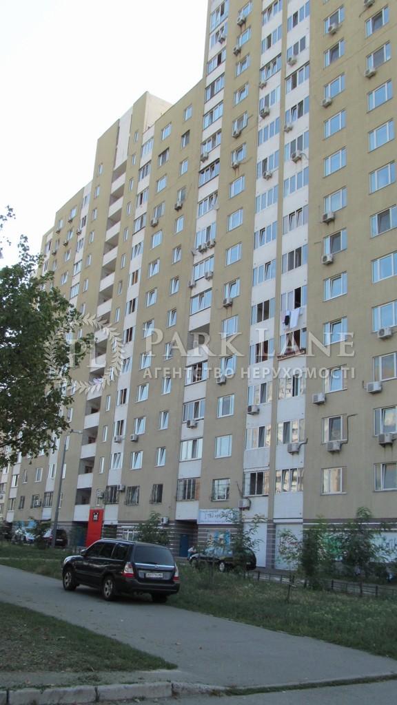 Квартира Харьковское шоссе, 58а, Киев, N-22894 - Фото 26
