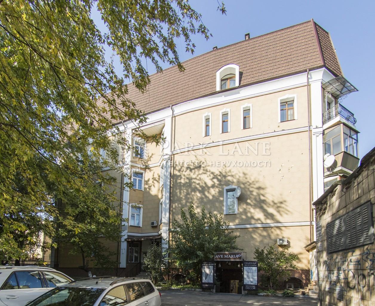Квартира J-24844, Ярославов Вал, 14д, Киев - Фото 1