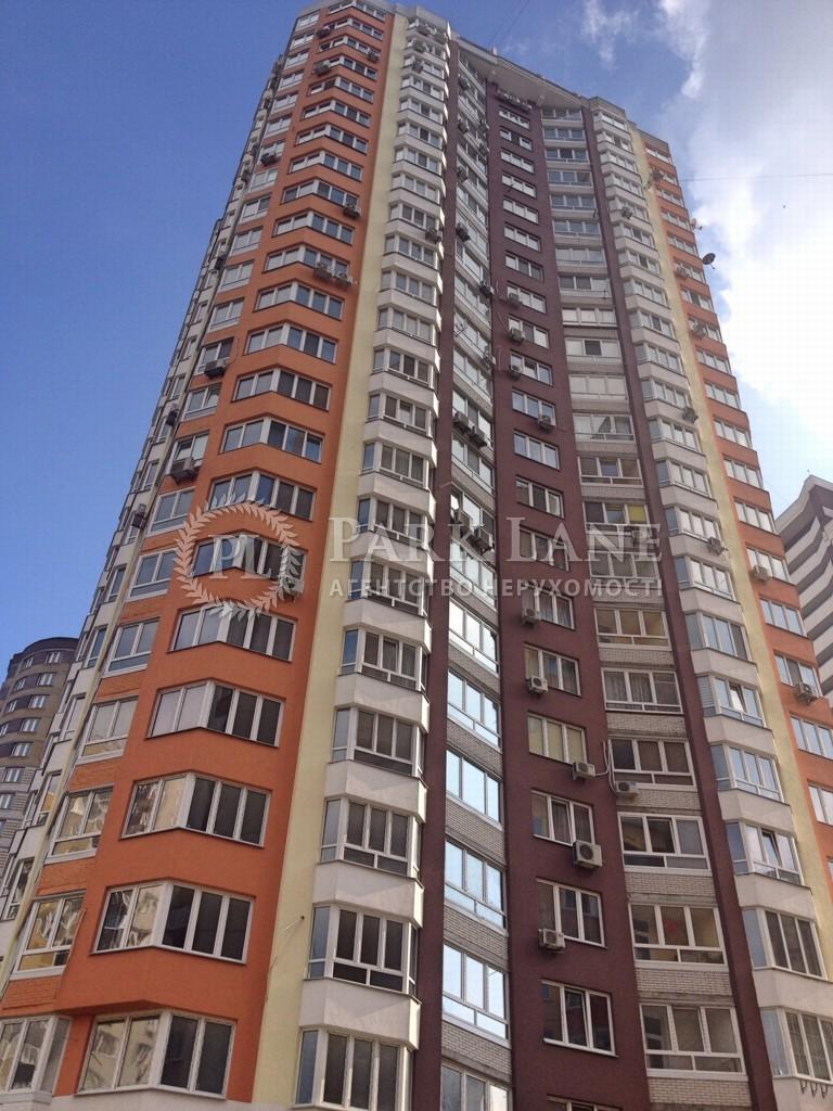 Квартира ул. Ахматовой, 34, Киев, R-12598 - Фото 10