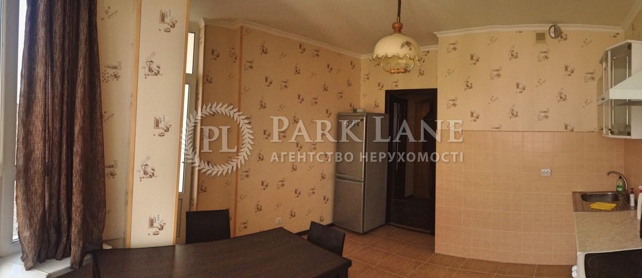 Квартира ул. Ахматовой, 34, Киев, R-12598 - Фото 6