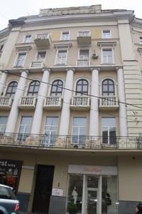 Квартира B-95504, Большая Васильковская, 25, Киев - Фото 2