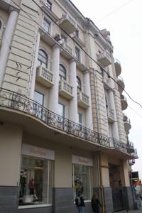 Квартира B-95504, Большая Васильковская, 25, Киев - Фото 3
