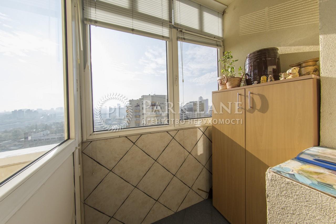 Квартира ул. Нестайко Всеволода (Мильчакова А.), 6, Киев, Z-1359860 - Фото 26