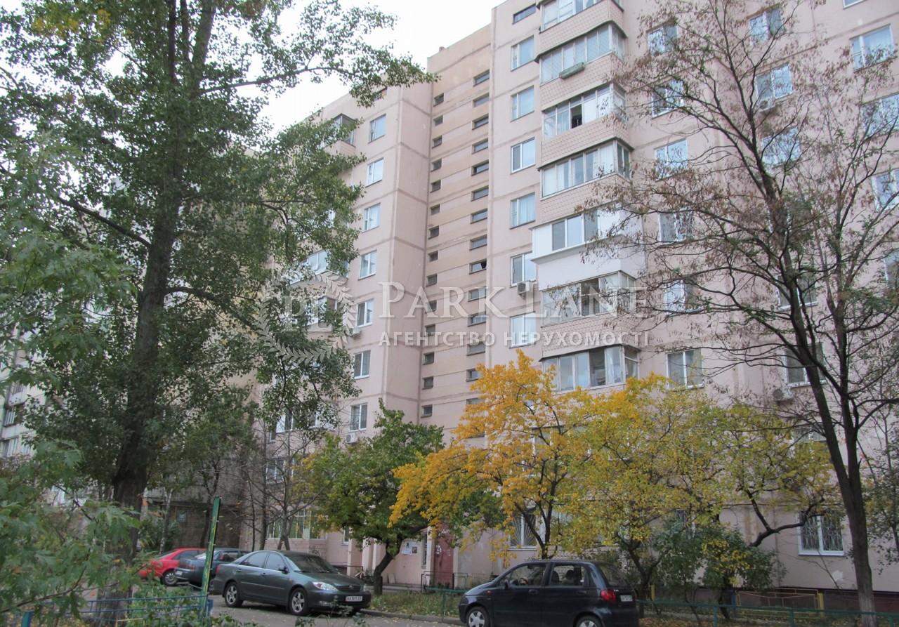 Квартира Оболонский просп., 40, Киев, R-23123 - Фото 1