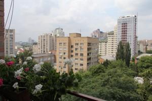 Квартира B-69809, Тургеневская, 28а/30а, Киев - Фото 10