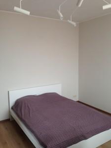 Квартира B-93253, Глибочицька, 32а, Київ - Фото 14