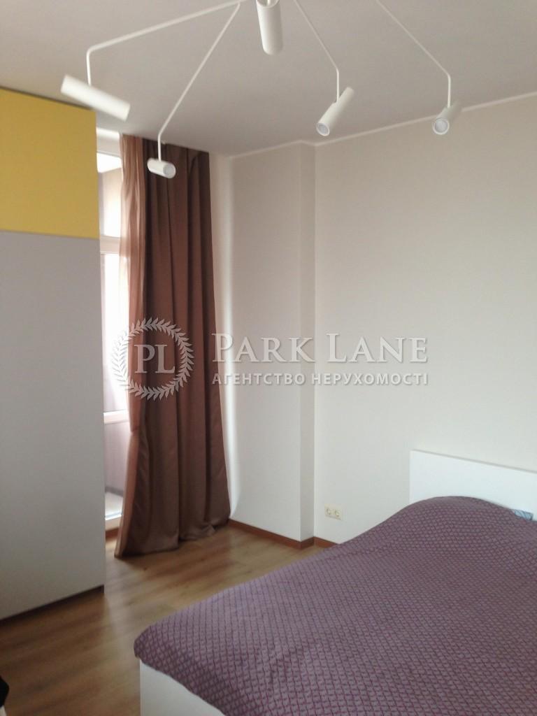 Квартира ул. Глубочицкая, 32а, Киев, B-93253 - Фото 12
