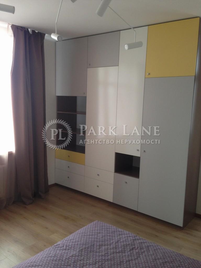 Квартира ул. Глубочицкая, 32а, Киев, B-93253 - Фото 13