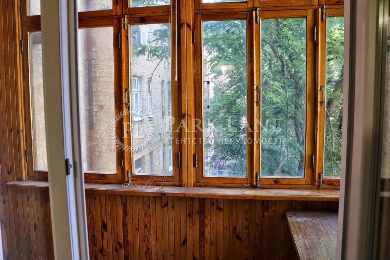 Квартира ул. Пирогова, 2, Киев, P-14048 - Фото 18