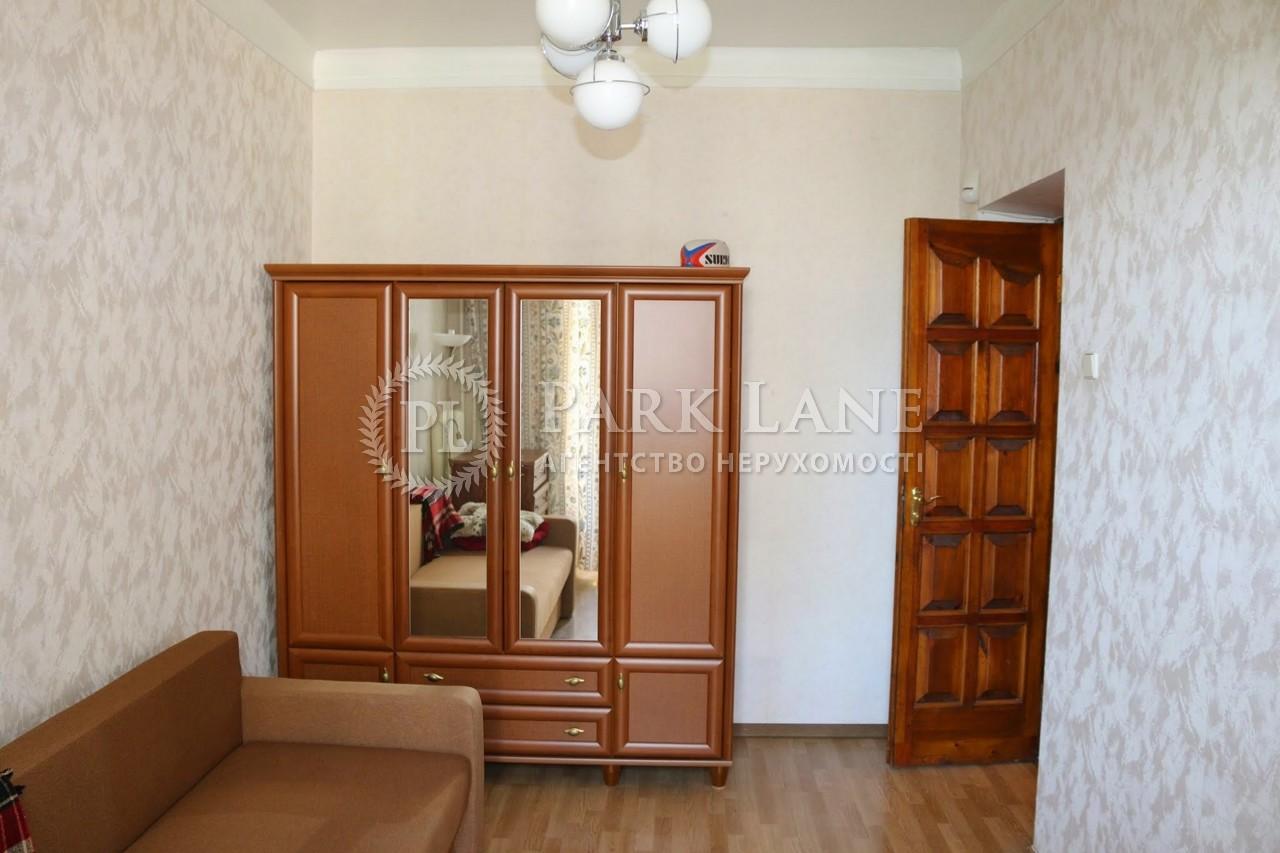 Квартира ул. Пирогова, 2, Киев, P-14048 - Фото 9