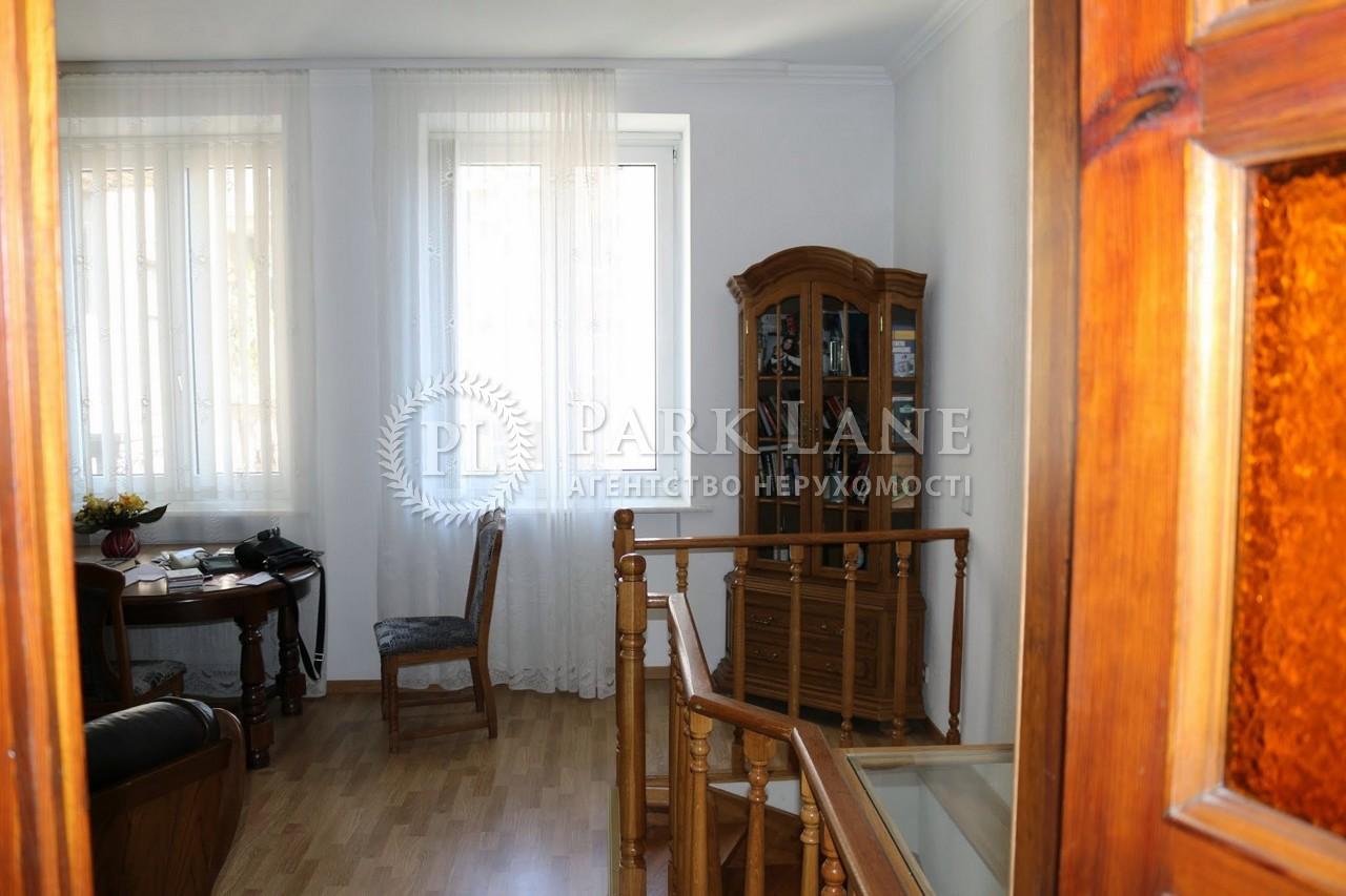 Квартира ул. Пирогова, 2, Киев, P-14048 - Фото 19