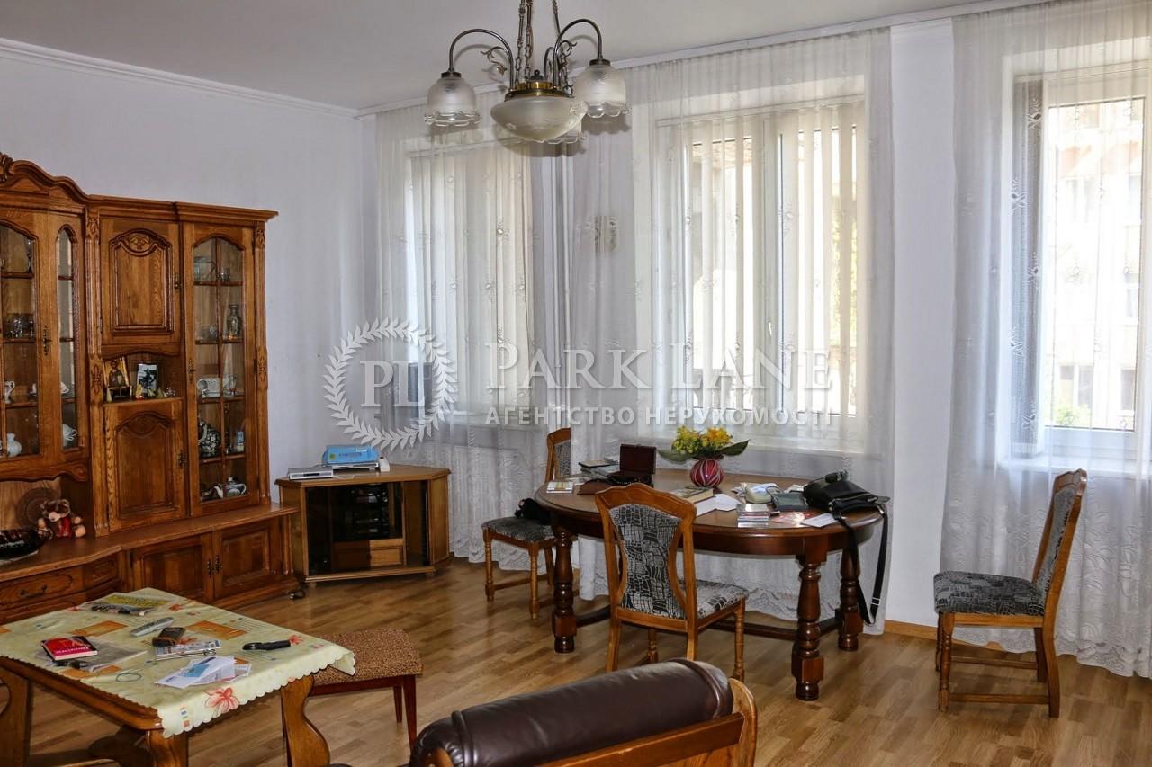 Квартира ул. Пирогова, 2, Киев, P-14048 - Фото 4