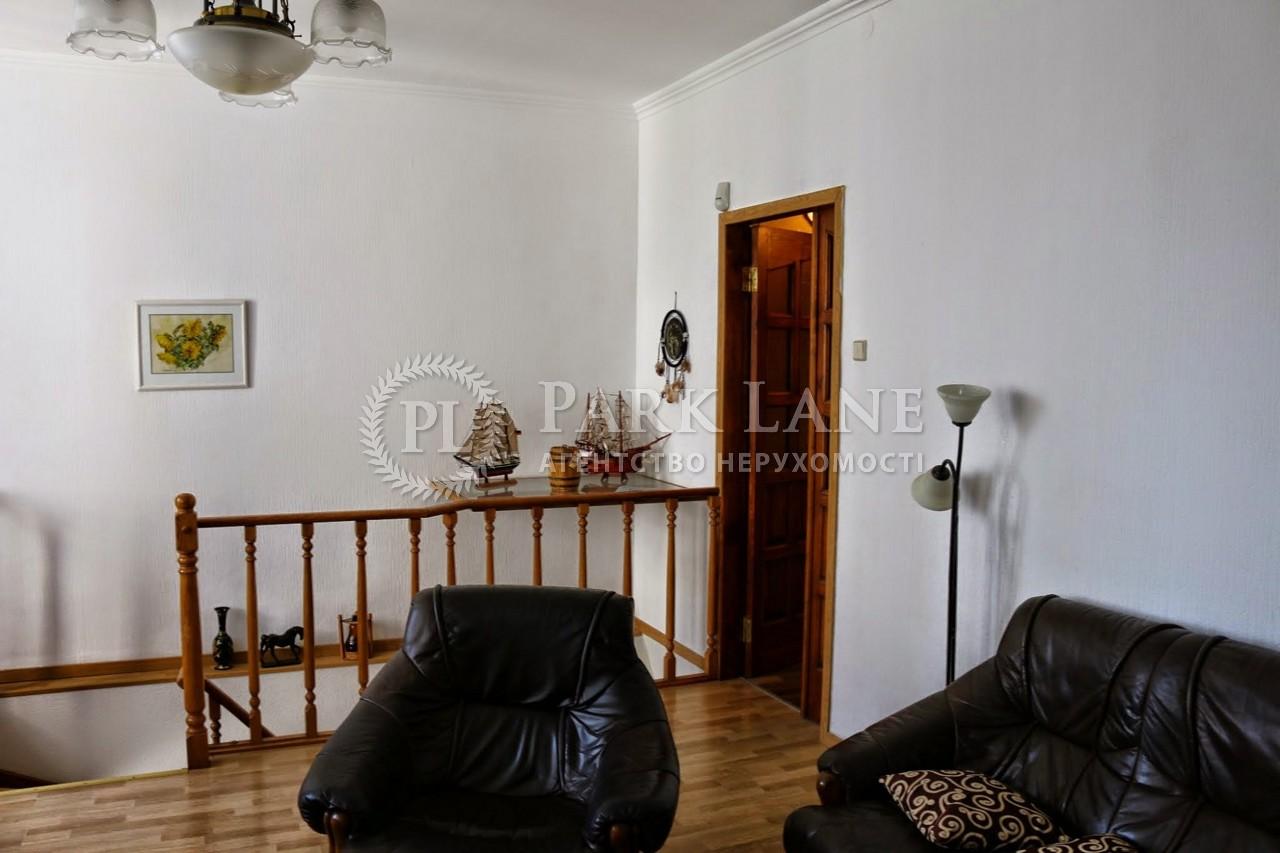 Квартира ул. Пирогова, 2, Киев, P-14048 - Фото 5