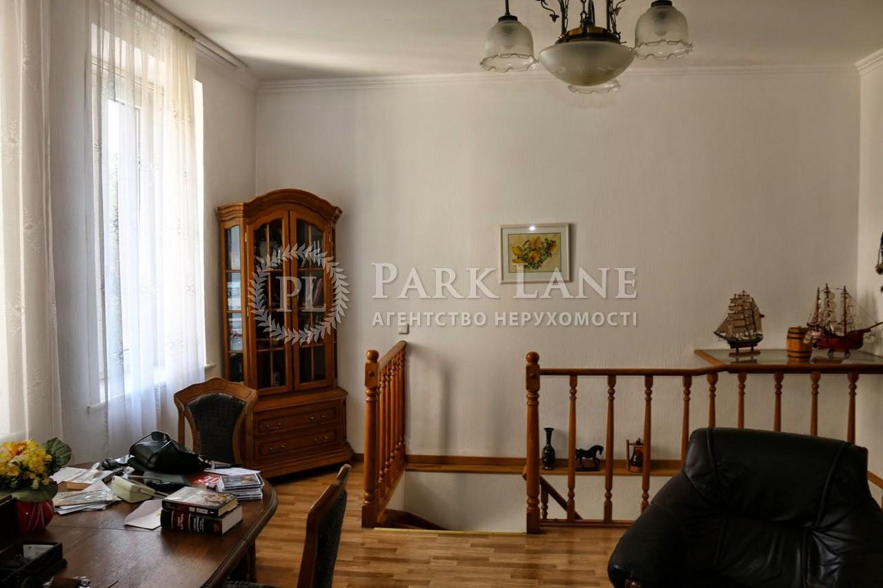 Квартира ул. Пирогова, 2, Киев, P-14048 - Фото 6