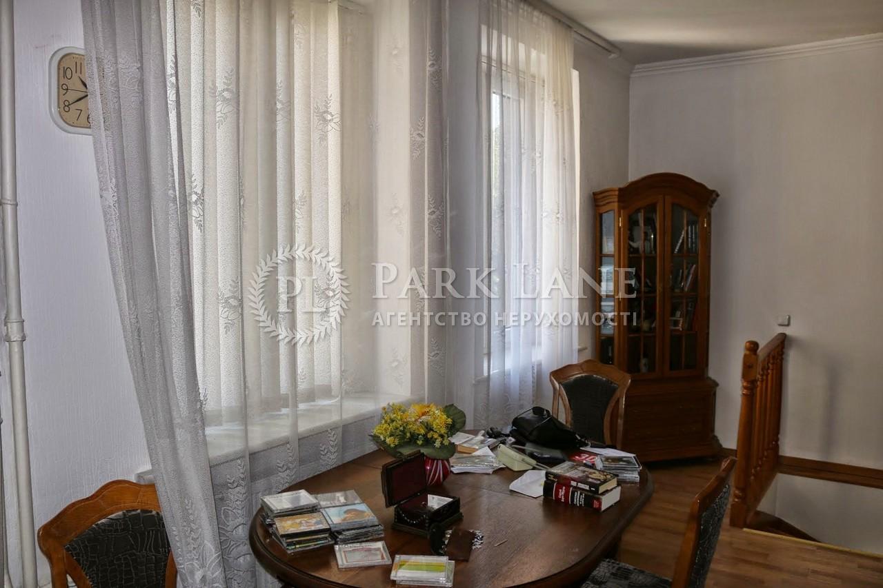 Квартира ул. Пирогова, 2, Киев, P-14048 - Фото 7