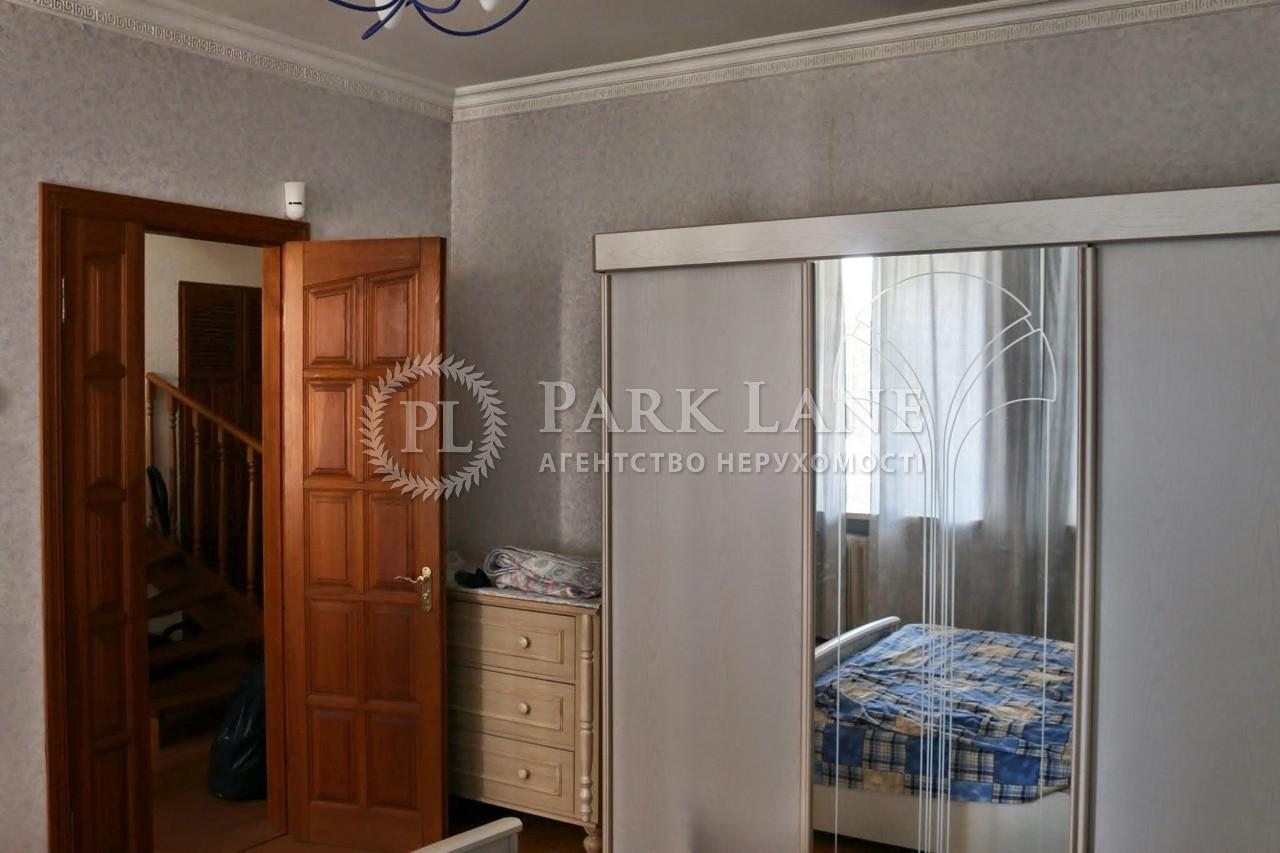 Квартира ул. Пирогова, 2, Киев, P-14048 - Фото 16