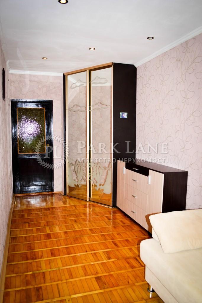 Квартира ул. Сокальская, 11, Киев, Z-82877 - Фото 6
