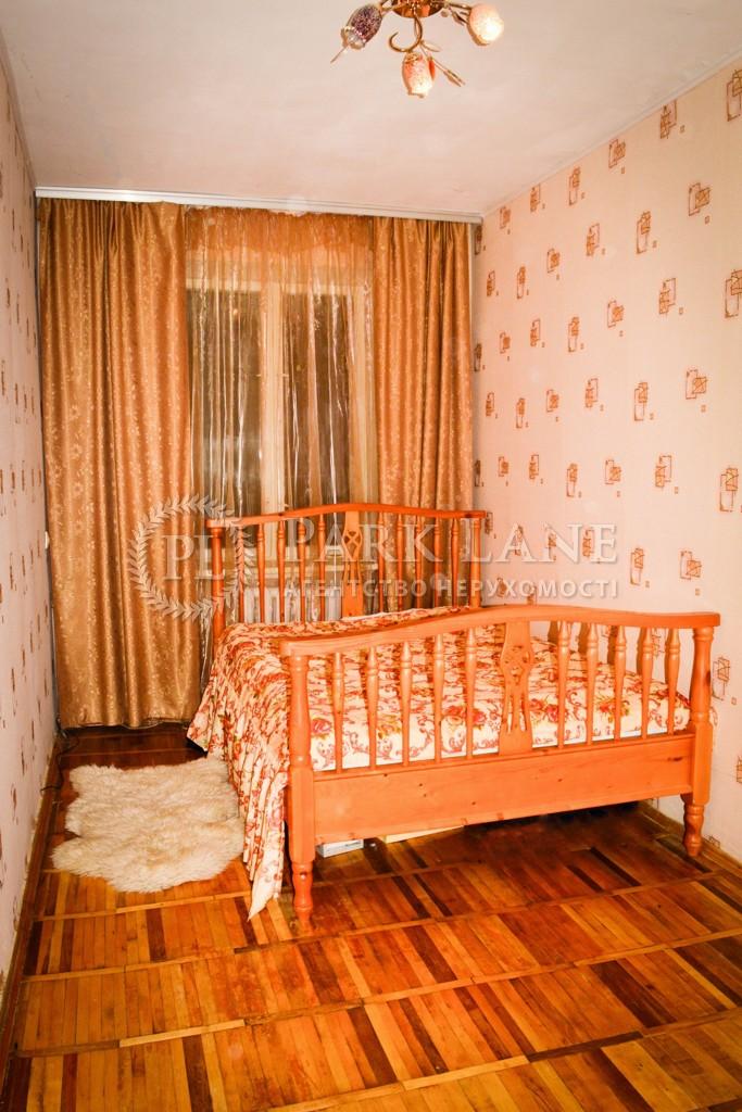 Квартира ул. Сокальская, 11, Киев, Z-82877 - Фото 7