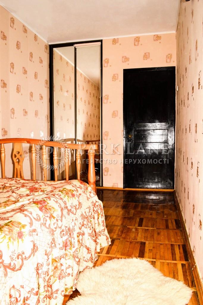 Квартира ул. Сокальская, 11, Киев, Z-82877 - Фото 8