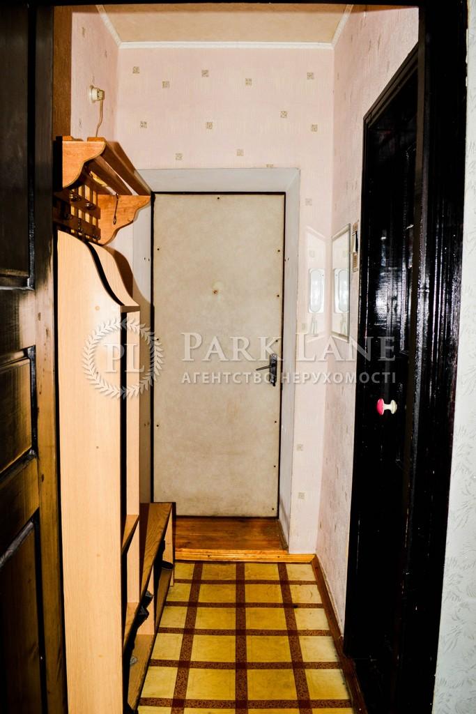 Квартира ул. Сокальская, 11, Киев, Z-82877 - Фото 12