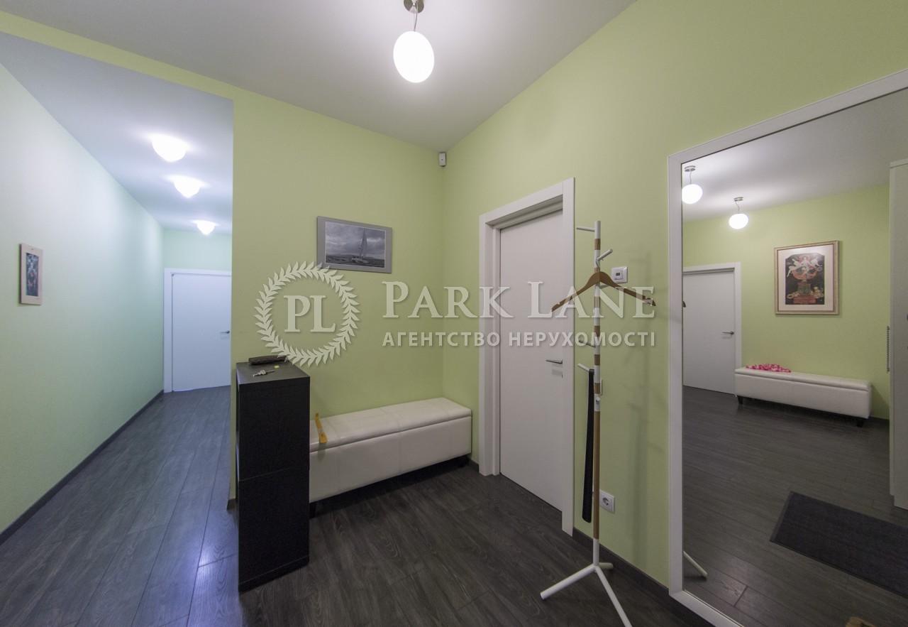 Квартира ул. Драгомирова Михаила, 14, Киев, B-95697 - Фото 30