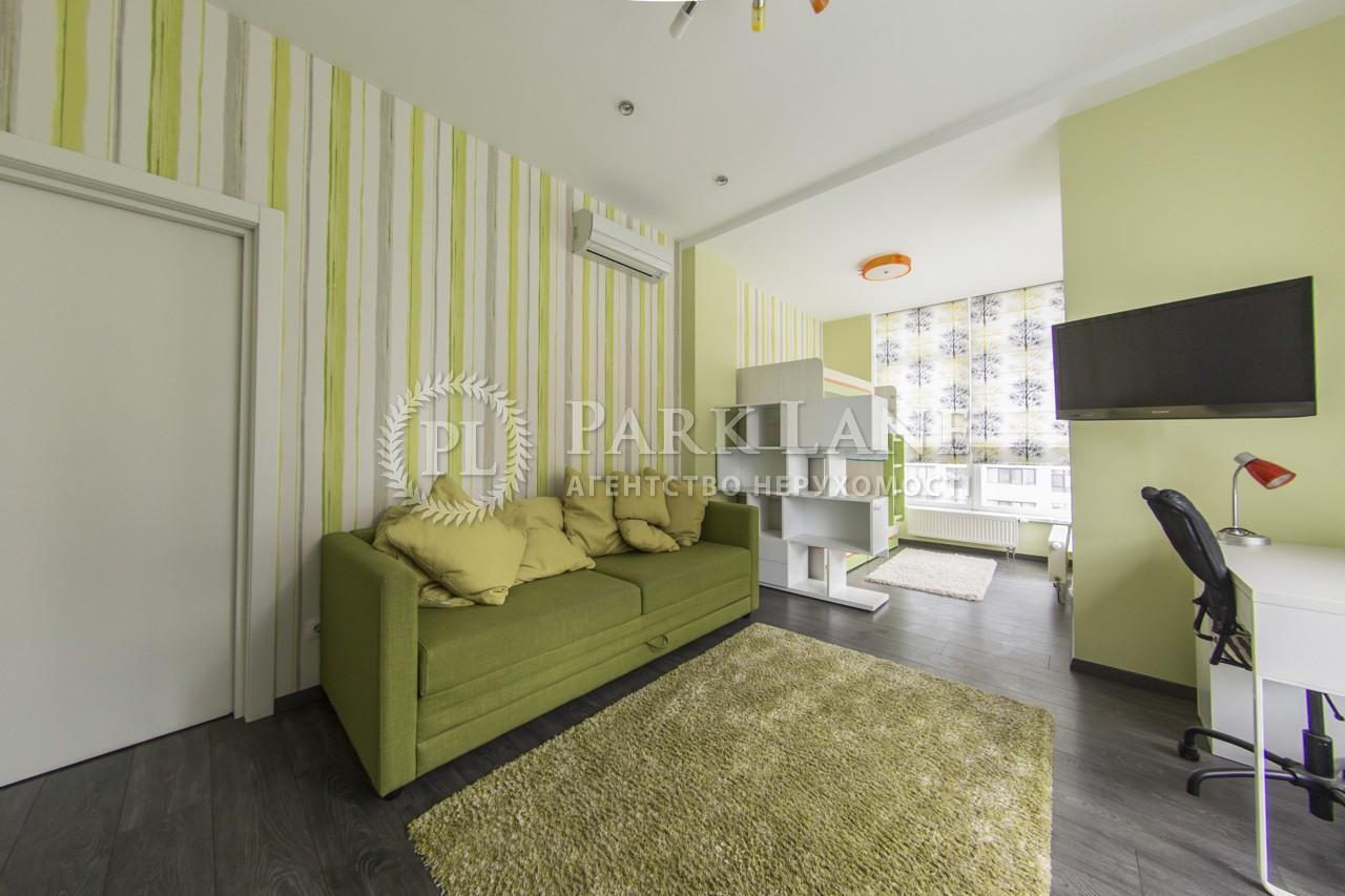 Квартира ул. Драгомирова Михаила, 14, Киев, B-95697 - Фото 14