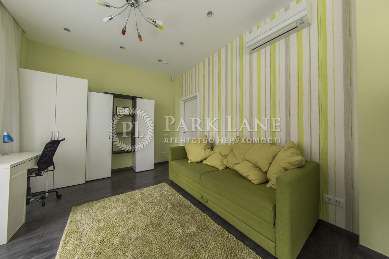 Квартира ул. Драгомирова Михаила, 14, Киев, B-95697 - Фото 15