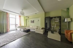 Квартира B-95697, Драгомирова Михаила, 14, Киев - Фото 8