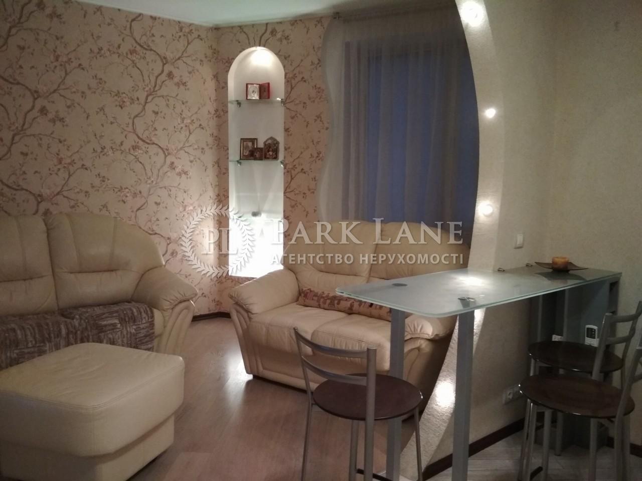 Apartment Akhmatovoi Anny St., 45, Kyiv, X-31503 - Photo 3
