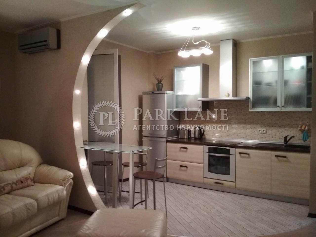 Apartment Akhmatovoi Anny St., 45, Kyiv, X-31503 - Photo 5