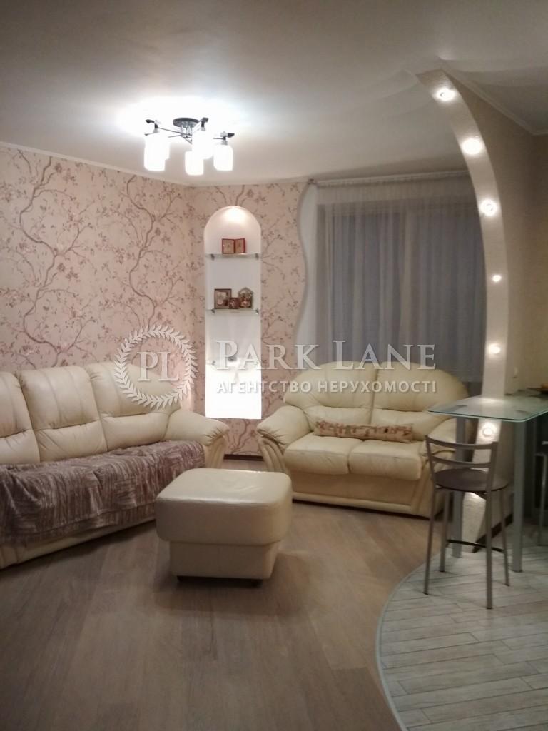 Apartment Akhmatovoi Anny St., 45, Kyiv, X-31503 - Photo 6