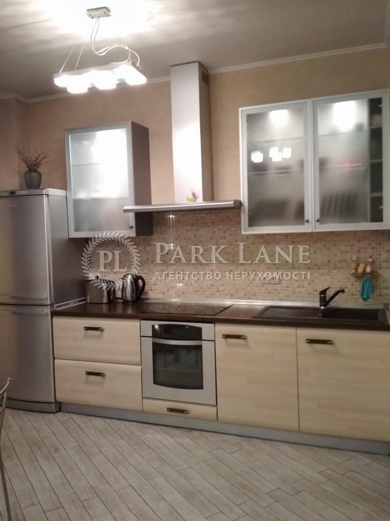 Apartment Akhmatovoi Anny St., 45, Kyiv, X-31503 - Photo 7