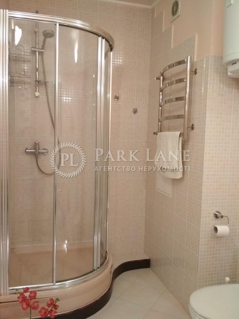 Apartment Akhmatovoi Anny St., 45, Kyiv, X-31503 - Photo 8