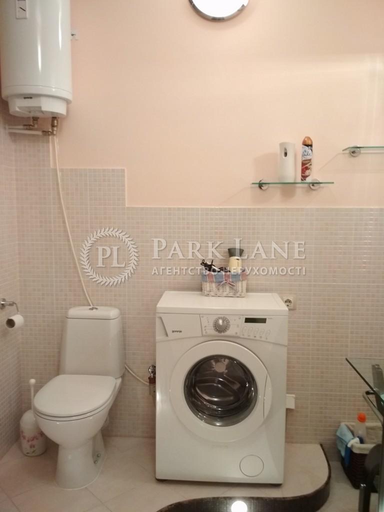 Apartment Akhmatovoi Anny St., 45, Kyiv, X-31503 - Photo 10