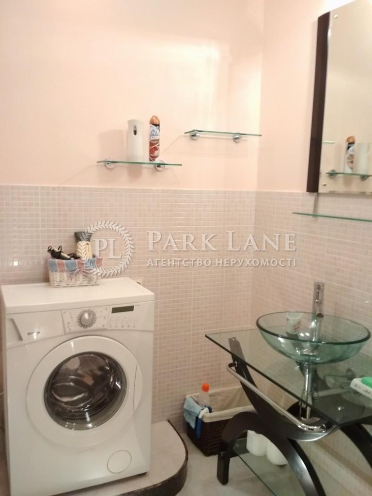 Apartment Akhmatovoi Anny St., 45, Kyiv, X-31503 - Photo 11