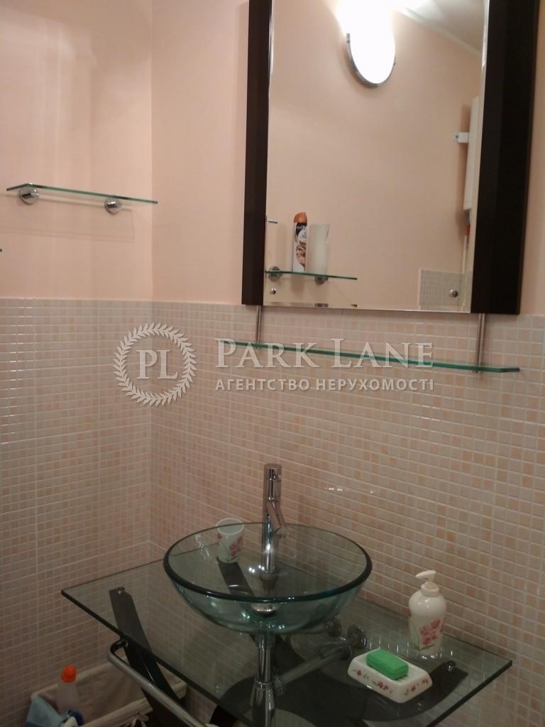 Apartment Akhmatovoi Anny St., 45, Kyiv, X-31503 - Photo 12