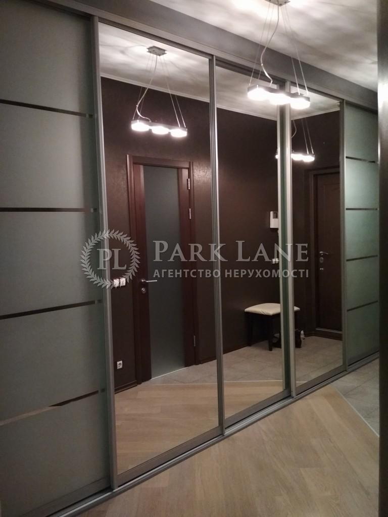 Apartment Akhmatovoi Anny St., 45, Kyiv, X-31503 - Photo 15