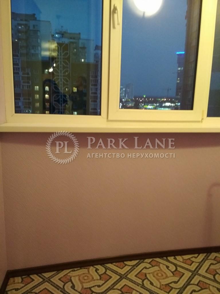 Apartment Akhmatovoi Anny St., 45, Kyiv, X-31503 - Photo 16