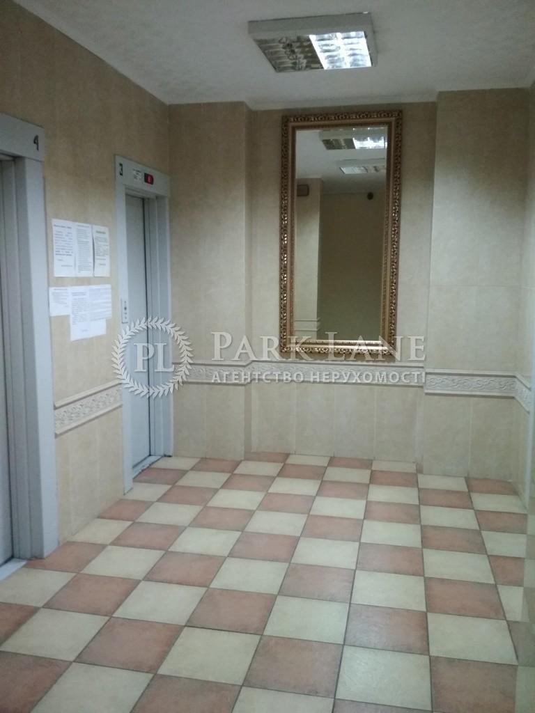 Apartment Akhmatovoi Anny St., 45, Kyiv, X-31503 - Photo 18